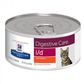 Hill's Prescription Diet i/d Feline